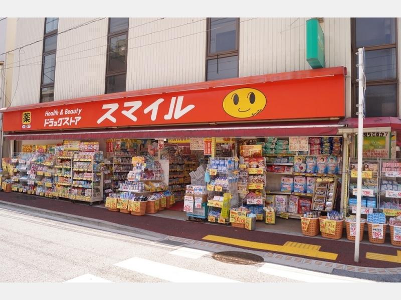 スマイル 石川台店